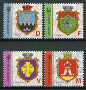 Ukraine Coat of Arms Stamps 2020 MNH Definitives CoA Kryvche Fontanka 4v Set