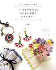TURKISH Oya TIG OYALARI Accessories - Japanese Craft Book SP3