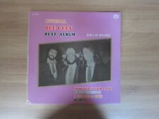 BEE GEES - Best Album 1987 Korea Vinyl LP