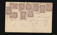 GREECE.1906 A PC OF CORINTH CANAL, FULL OF 1L B` ATHENS OLYMPIC GAMES