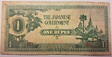The Japanese Government - One Rupee - 1 Rupee - Banknote WWII Occupation Japon