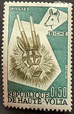 Stamp Upper Volta 1960 50c Animal Masks Mint Hinged
