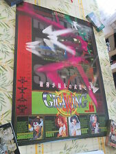 >> GIGAWING 1 GIGA WING I SHOOT CAPCOM ARCADE B1 SIZE OFFICIAL POSTER! <<