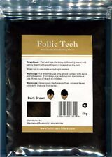Vegan Hair Building Fibers Refill Dark Brown 50g Follic Tech BEST FIBERS ON EBAY