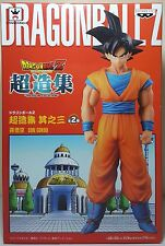 Dragonball Z Son Gokou The Figure Collection 2 Banpresto Japan Figure