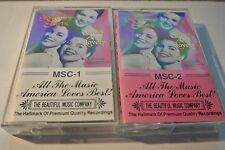 MCGUIRE SISTERS SWEET & LOVELY 2 CASSETTE SET H56