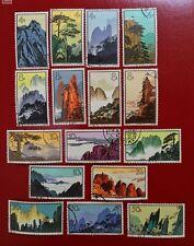 PR China S57 1963 Landscapes of Huangshan SC#716-731 Full Set CV:$239