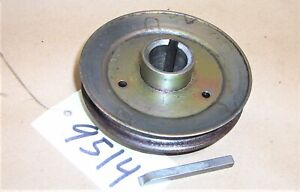 Simplicity Conquest Engine PULLY 1722288SM / 1739847YP