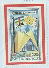 Central African Republic #C84 MNH CV$3.00 Flag/Expo '70 Osaka