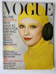 VOGUE Magazine  1971 October COMPLIMENTARY GIFT WRAP  Fast dispatch