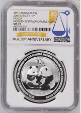 NGC MS70 2009 China Panda 30th Anni Modern Commemorative Silver Coin