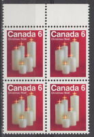 CANADA #606p 6¢ Christmas Candles Block of Four WCB Tagging MNH - C