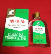 Polar Bear Brand Essential Embrocation oil – 8ml treatment for influenza