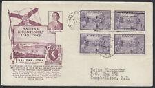 1949 #283 Halifax Bicentenary FDC, Block, Fulton Cachet, Halifax NS