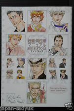 JAPAN Tarako Kotobuki: Sex Pistols Fan Book