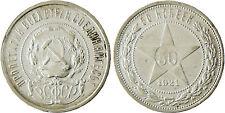 RUSSIE  ,  URSS  ,  50  KOPEKS  ARGENT  1921