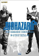 Inside of Biohazard / Darkside Chronicles Capcom Famitsu Japanese Book