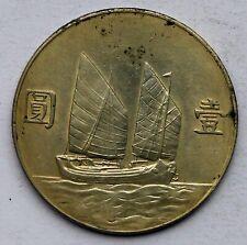 China 1$ 1933-34 Silber  - Segelnde Dschunke/Kopfbild Sun Wen