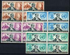Rwanda 1966 SG#144-147 Pope Pauls Visit To UN MNH Blocks Set #D58746