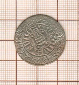 Philippe IV Le bel 1285-1314 gros tournois