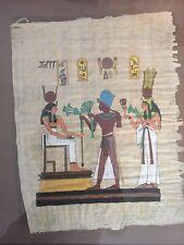 Ramses II und Gemahlin, Reproduktion auf Papyros 34 x 43 cm Glasrahmen