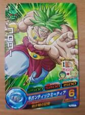 Carte Dragon Ball Z DBZ Dragon Ball Heroes Part SP #PJ-17 Promo BANDAI 2011