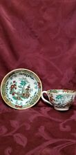 Antique~Maastricht PEKIN Pattern Petrus Regout Co Cup/Saucer Bowl Holland 1800's