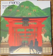 Inari Shrine Paper Nano 3D Laser Cut Intricate detail paper model PN-111 Kawada