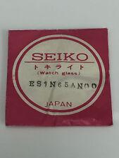 SEIKO ES1N65AN00 NEW ORIGINAL GENUINE FLAT TOP DOME CRYSTAL NOS 1100 8320 NOS