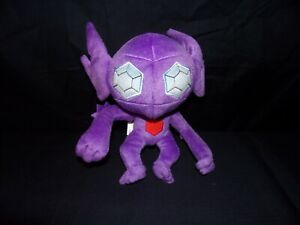 "Sableye Tomy Pokemon RARE 8"" Plush 2017 Stuffed Animal Doll Toy US seller"