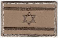 Desert Tan Brown Star of David Israeli Flag of Israel Patch VELCRO® BRAND Hook F