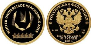 50 Rubles Russia 1/4 oz Gold 2018 Winter Universiade 2019 in Krasnoyarsk Proof