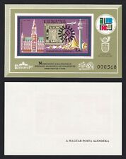 HUNGARY 1973 - IBRA '73. Special/Gift. S.Sheet. MNH. Imperf. Bl 97 B I. €300