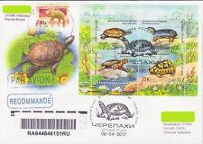 RUSSIA TURTLES REPTILES FDC 2017 TO ARTSAKH NAGORNO KARABAKH ARMENIA R17843