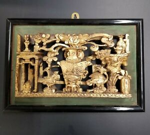 Antique Chinese Wood Carving Gold Gilt and Green with Black Frame
