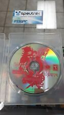 Guilty Gear XX: Accent Core CD Only (Nintendo Wii, 2007)