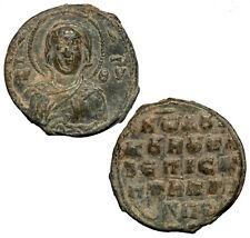 Byzantine lead seal.