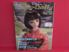 Dolly Dolly #12 Japanese Doll Magazine Book