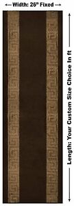 Custom Size Meander Brown indoor Hallway Runner Rug Soft Non Skid Slip Resistant