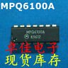 1pcs New MPQ6100A MPQ 6100A DIP-14 DIP14 Ic Chips Replacement