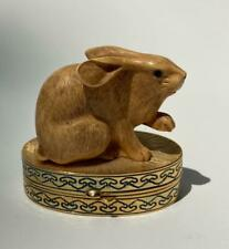 Vintage Estee Lauder Youth Dew Solid Perfume Compact Pill Box Rabbit Art Carving