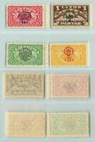 Lithuania 🇱🇹 1924 SC CB1-CB4 mint . e605
