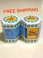 2x30g Tiger Balm White Headache Remedies Relieves Stuffy Nose insect bite