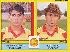 N°413 PLAYERS IALYSSOS RODOS GREECE PANINI GREEK LEAGUE FOOT 95 STICKER 1995