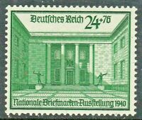 GERMANY 1940 Philatelic EXHIBITION Stamp SG731 MINT NEVER HINGED U/M Ref:B14