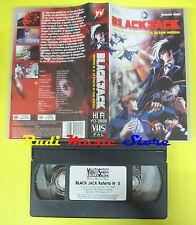 VHS film BLACK JACK Referto n 5 La civetta di san merida 1997 YAMATO(F63) no dvd