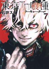 Tokyo Ghoul Volume 7 Viz Signature New