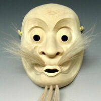 Japanese Noh Mask The Hyottoko Ver Wooden Mask Hand made Japan