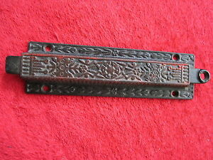ANTIQUE EASTLAKE CAST IRON CHAIN PULL DOOR TOP / BOTTOM LATCH