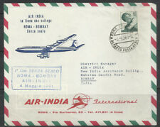 Air India Rome to Bombay 1961 First Flight Cover FFC  Scarce Italy to India